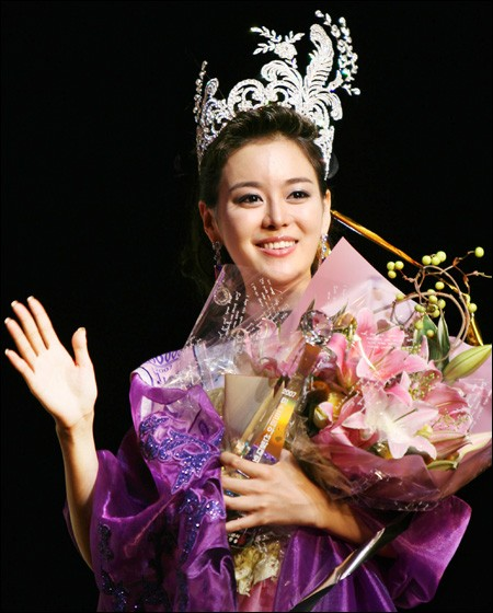 Former Miss Korea